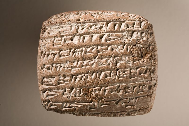 800px-tablet_with_cuneiform_inscription_lacma_m-79-106-2_2_of_4